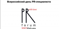 «PR with love» - Администрация Кировского района